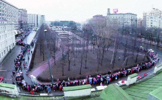Москва 1990. Первый МакДоналдс.