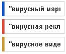 popsa.biz вирусный маркетинг, вирусная реклама, вирусное видео