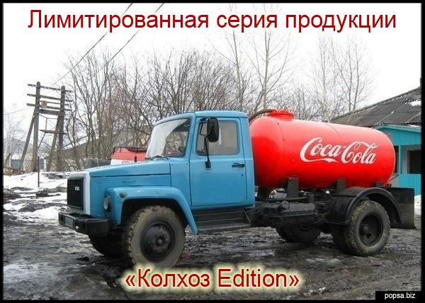 popsa.biz  coca cola