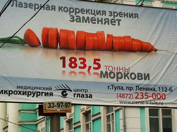 popsabiz-183