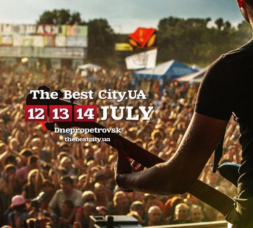 popsabiz-Фестиваль The Best City UA 2013
