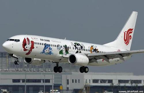 popsa biz-реклама на самолетах-27