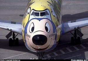 popsabiz-реклама на самолетах