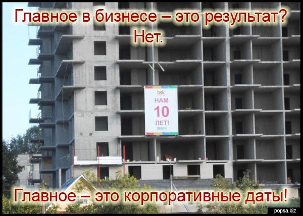 popsa.biz  - корпоративные праздники