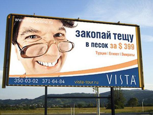 popsa biz маркетинг туризма реклама туризма 3