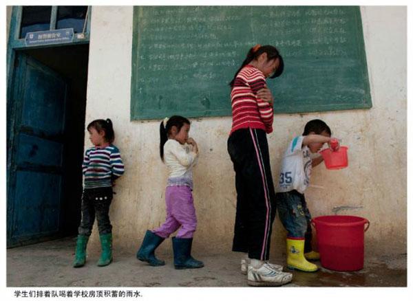 popsa biz школа китай 1 Маркетинг в образовании