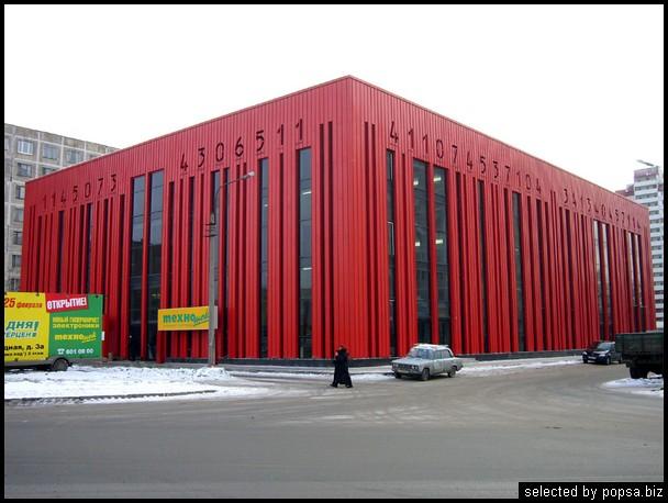 popsa biz - креативные barcode - креативные баркоды здание