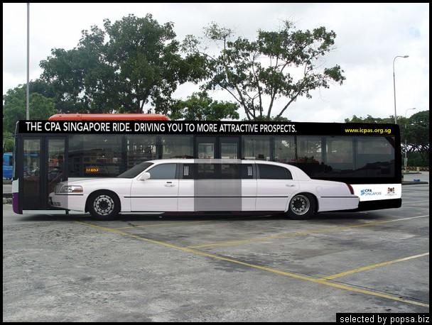 popsa biz реклама на автобусах 12