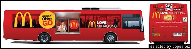 popsa biz реклама на автобусах 15