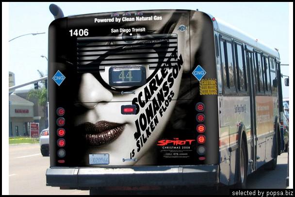 popsa biz реклама на автобусах 33