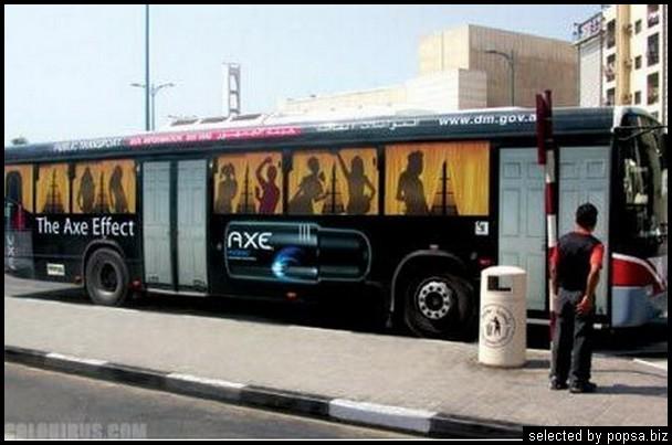 popsa biz реклама на автобусах 52