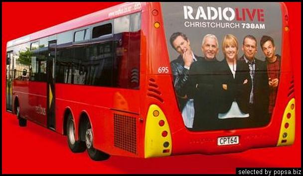 popsa biz реклама на автобусах 54
