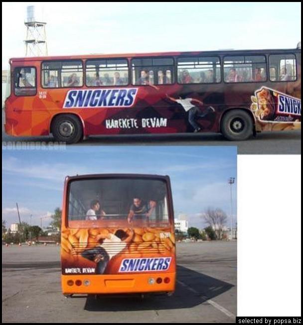 popsa biz реклама на автобусах 58