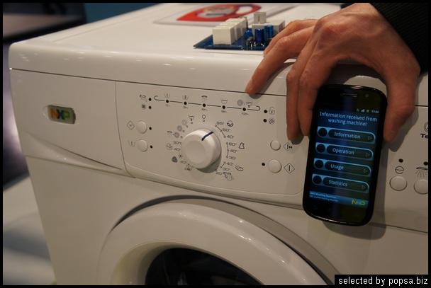popsa biz электронные платежи NFC 9.jpg