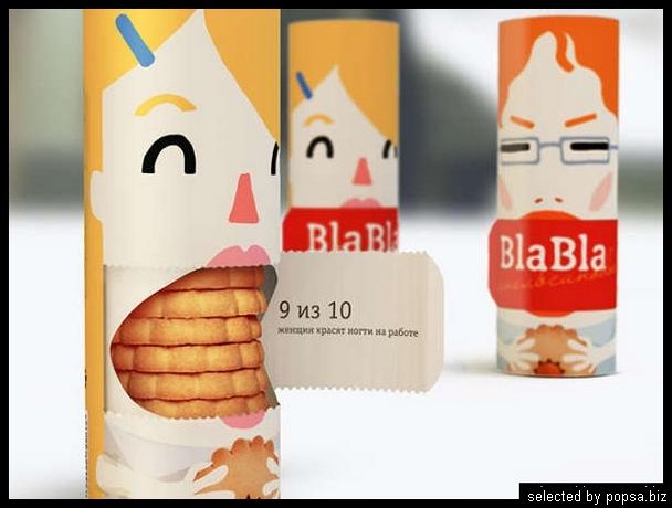 popsa biz - креативная упаковка еды напитков 36