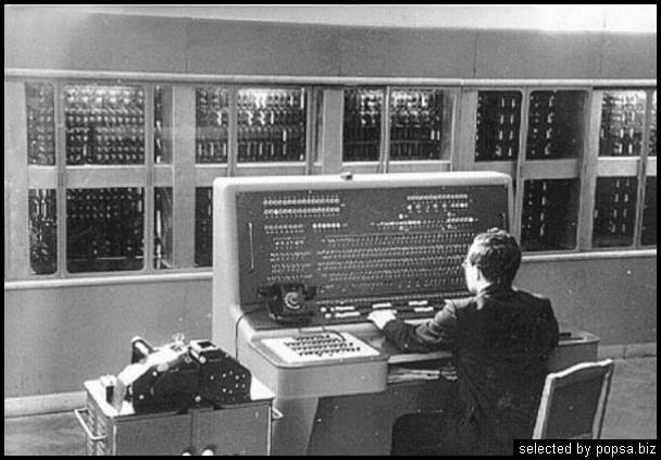 4-е поколение компьютеров (эвм) (с 1980г)