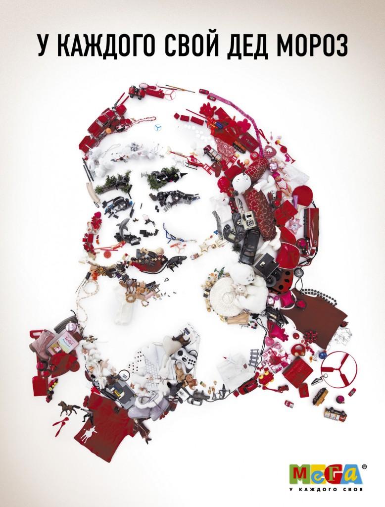 Ikea у каждого свой Дед Мороз popsa.biz