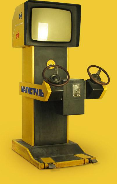 магистраль советские игровые автоматы popsa.biz