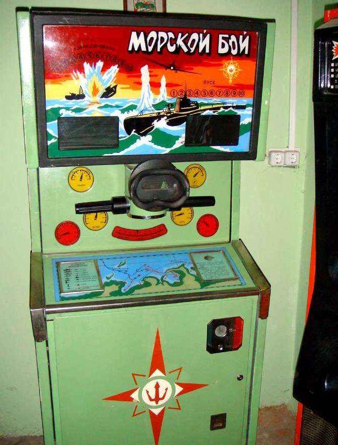 Советские игровые автоматы скачать на андроид как обыграть игровые автоматы форум