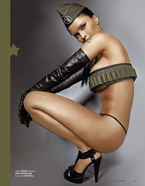 Татьяна Герасимова реклама армии popsa.biz
