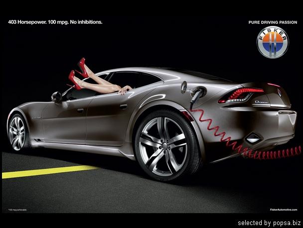 popsa biz Fisker Karma гибридные автомобили 2