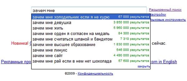 поиск в google продвижение сайтов