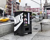 Nike FuelBox